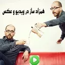 hamzad ax va video