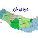 مازندران(طبیعت گردی)
