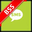ارسال پیامک انبوه (واتساپ,سیمکارت)