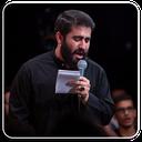 گلچین مداحی کربلایی حسین طاهری
