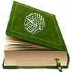 تفسیرنمونه قرآن