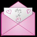 پیام های خاص