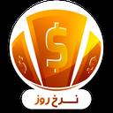 نرخ ارز دلار قیمت سکه طلا خودروبورس