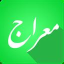 Salavat Shomar Meraj