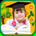 آموزش فارسی اول ابتدایی