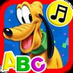 آموزش موزیکال زبان به کودکان (2)