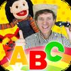 آموزش موزیکال زبان به کودکان (5)