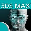 آموزش نرم افزار 3DS MAX  (فیلم)