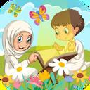 آموزش قرآن دوم دبستان