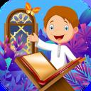 آموزش قرآن کلاس سوم دبستان