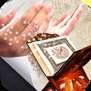 قرآن کریم با ترجمه - (متن و صوت)