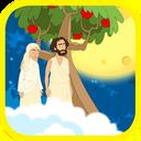 قصه های قرآنی برای کودکان