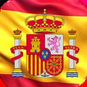 آموزش لغات و مکالمات زبان اسپانیایی