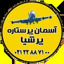 آسمان (بلیط ارزان هواپیما)