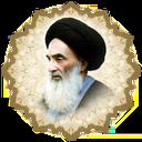 رساله آیت الله سید علی سیستانی