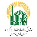 Digital Library of Astan Qods
