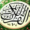 آموزش مقامات قرآنی(صوتی وآفلاین)