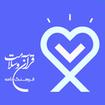 فرهنگنامه قرآن و سلامت