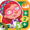 سرزمین شیطونک ها-بازی تعاملی کودک