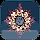 قرآن صوتی باران رحمت