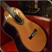 آکادمی آموزش گیتار