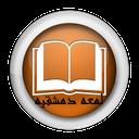 کتاب لمعه دمشقیه شهید اول