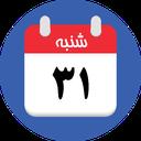 تقویم فارسی تاریخگو