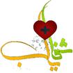 شفایاب - سلامت،زیبایی و تناسب اندام