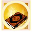 ترتیل قرآن تبیان