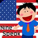 آموزش انگلیسی نهم