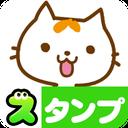 Cat Motchi Stickers en37