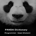 دیکشنری پاندا با تلفظ فارسی