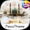 Xperia Theme (Imam Mahdi)