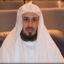 جزء 30 قرآن کریم (سعد الغامدی)