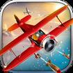 هواپیما بازی