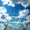 راهی به سوی آسمان