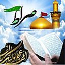 قرآن صوتی و مفاتیح صراط منیر جامع