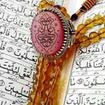 Resorting to Imams