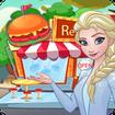 همبرگر فروشی السا