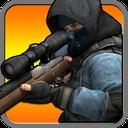 Shooting club 2