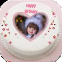 قاب عکس کیک و شیرینی+ترکیب عکس