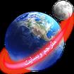 ترجمه تمام سایتها به فارسی
