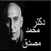تاریخ ایران زمان معاصر