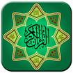 ویجت قرآنی