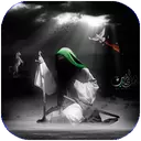 کرامات حسینی