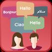 آموزش ترکی در سفر با مترجم