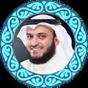 ترتیل قرآن استاد مشاری العفاسی