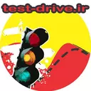 تست آزمون راهنمایی رانندگی