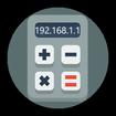 محاسبه گر تخصیص IP