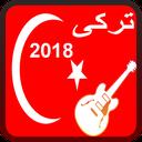 اهنگ زنگ ترکی(زنگخور ترکی)